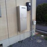 ガス給湯器交換工事 長崎県大村市 RUF-E2405SAW-A-set-13A