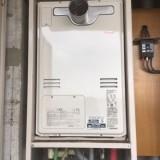 ガス給湯器交換工事 千葉県千葉市稲毛区 RUFH-A2400AT2-3-set-13A