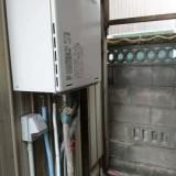 ガス給湯器交換工事 愛知県半田市