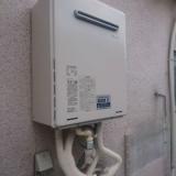 ガス給湯器交換工事 東京都板橋区