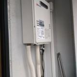 ガス給湯器交換工事 東京都小金井市 GQ-1639WS-1-set-13A