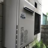 ガス給湯器交換工事 兵庫県尼崎市 RUF-A2405SAW-B-13A