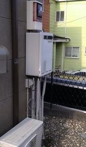 ガス給湯器 ガス給湯器交換工事 神奈川県横浜市栄区 RUF-A2005SAW-B-set-13A