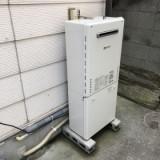 ガス給湯器交換工事 和歌山県和歌山市