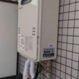 ガス給湯器交換工事 東京都荒川区