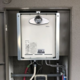 ガス給湯器交換工事 福岡県福岡市南区 RUF-A2405AT-L-B-set-13A