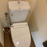 トイレ交換工事 神奈川県相模原市南区