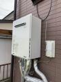蛇口 ガス給湯器交換工事 東京都東村山市 RUF-A2005SAW-B-13A