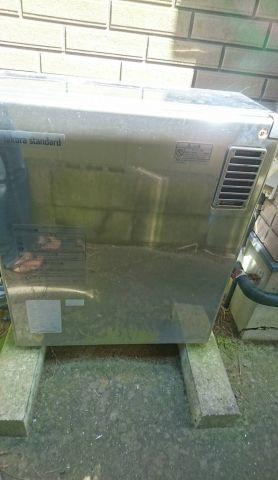 石油給湯器交換工事 千葉県旭市 UKB-SA470AMX-MS