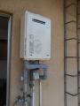ガス給湯器交換工事 福岡県北九州市小倉北区 RUX-A1015W-E-13A