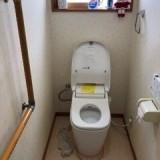 トイレ交換工事 愛知県豊田市