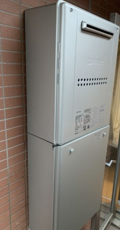 ガス給湯器交換工事 神奈川県相模原市中央区 GTH-C2459AW3H-BL-13A