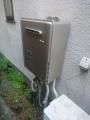 ガス給湯器交換工事 東京都品川区 RUF-E1615SAW-A-13A